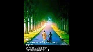 Raat Name Du Chokhe     Bengali DJ song Raat Name Du Chokhe     DJ song remix
