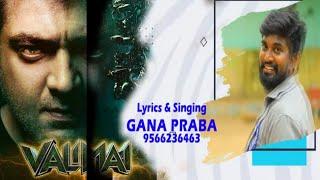 Gana Praba ! Thala B'Day Song 2021 ! Valimai Update ! GPM