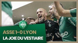 ASSE 1-0 Lyon : la joie du vestiaire stéphanois