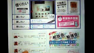 【フロンティアTV】高橋克典さんの誕生日。体重68kg(特命係長只野仁の...