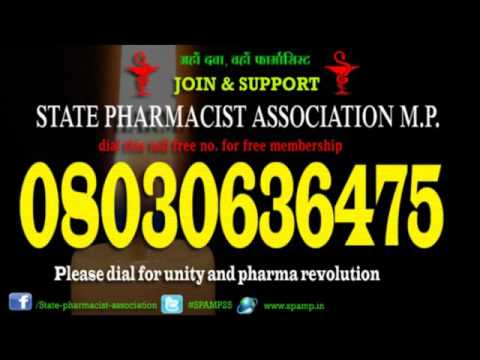 Membership of STATE PHARMACIST ASSOCIATION MP