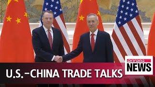 High-level U.S.-China trade talks to start in Washington on 21st
