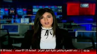 نشرة #القاهرة_والناس (2) 3 يوليو