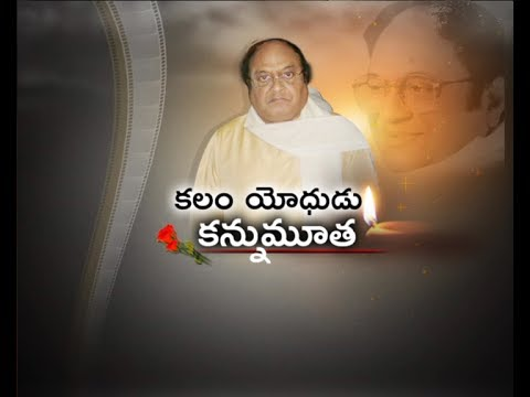 C Narayana Reddy No More | Telugu University Former VC Shares His Memories with the Legend