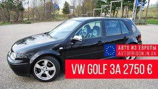 обзор VolksWagen Golf 1.9 TDI за 2750  из Литвы / Avtoprigon.in.ua