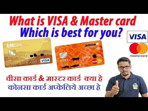 What Is Visa And MasterCard. Which Is Best For You?