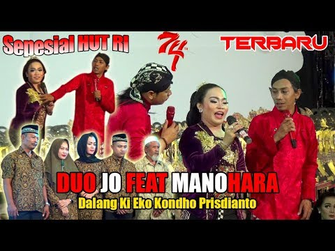 Duo Jo Feat Manohara Terbaru 2019 | Dalang Ki Eko Kondho Prisdianto.