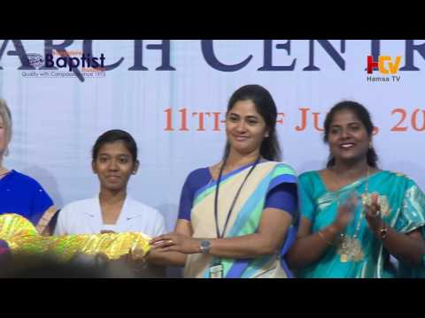 Bangalore Baptist Hospital | 11/07/2017 | Inauguration Of Simulation Education & Research Center