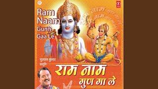 Ram Naam Ganga Da Snaan