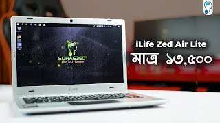 This laptop will cost you only 13,500tk | iLife Zed Air Lite Review
