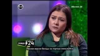 видео Наркоман