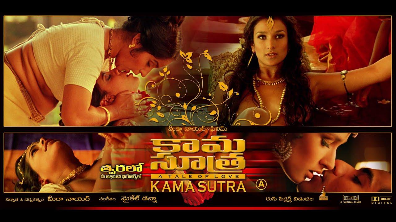 Kamasutra A Tale Of Love Telugu Teaser Naveen Andrews Indira Varma Youtube
