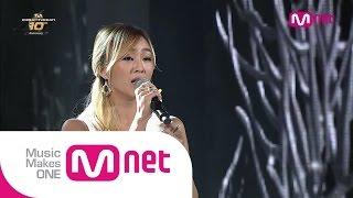 Mnet [엠카운트다운] Ep.386 : 효린(HYOLYN) - 사랑 안해(I Won