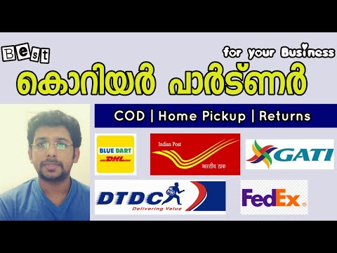 Best Courier Partner For Your E-commerce Business  Shiprocket (Malayalam)