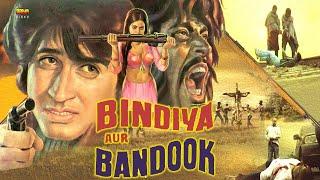 Bindiya Aur Bandook | Bollywood Hindi Movie | Kiran Kumar, Helen, Raza