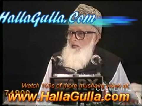 Inayat Ali Khan Mazahiya Funny Mushaira Urdu Poetry Shayari Indian Pakistani Poet