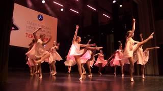00013 Starptautiskajā horeogrāfijas konkursā-festivālā