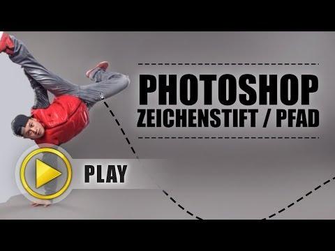 Calvin Erklärt Der Zeichenstift/das Pfadwerkzeug (Photoshop Grundlagen)