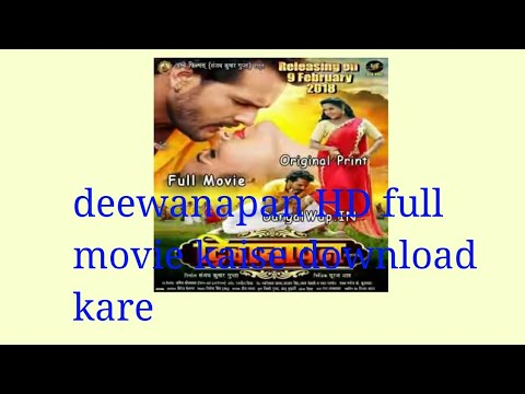 Deewanapan HD Full Movie Kaise Download Kare