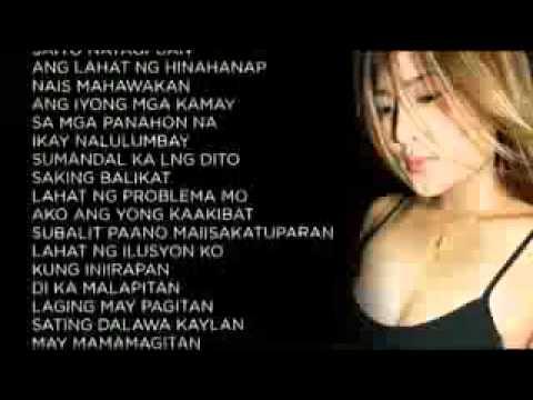 Tala   Kawayan, Lilron, Flick One   Lyrics