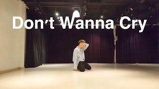 Video SEVENTEEN (세븐틴) - 울고 싶지 않아 (Don't Wanna Cry) Dance Cover download MP3, 3GP, MP4, WEBM, AVI, FLV Desember 2017