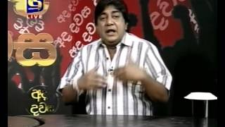 Ada Dawasa - Interview with Dilan Perera - 26th November 2015