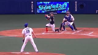 3/20 中日×オリックス 3回の表オリックスバファローズの攻撃 若月-安...