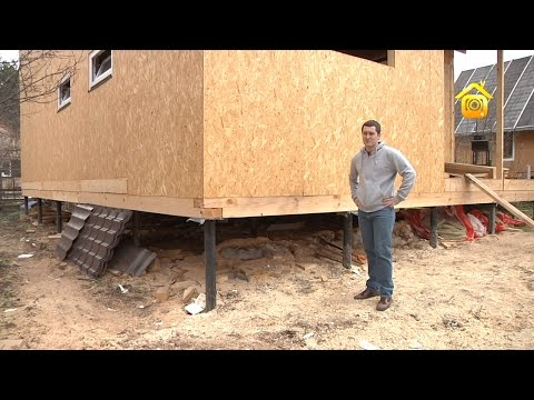 видео: Строительство дома из СИП панелей. Личный опыт // forumhouse