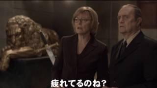 ライブラリアンズ 第一章 失われた秘宝 第10話