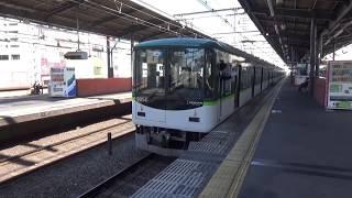 【発車!】京阪電車 9000系9004編成 準急淀屋橋行き 守口市駅
