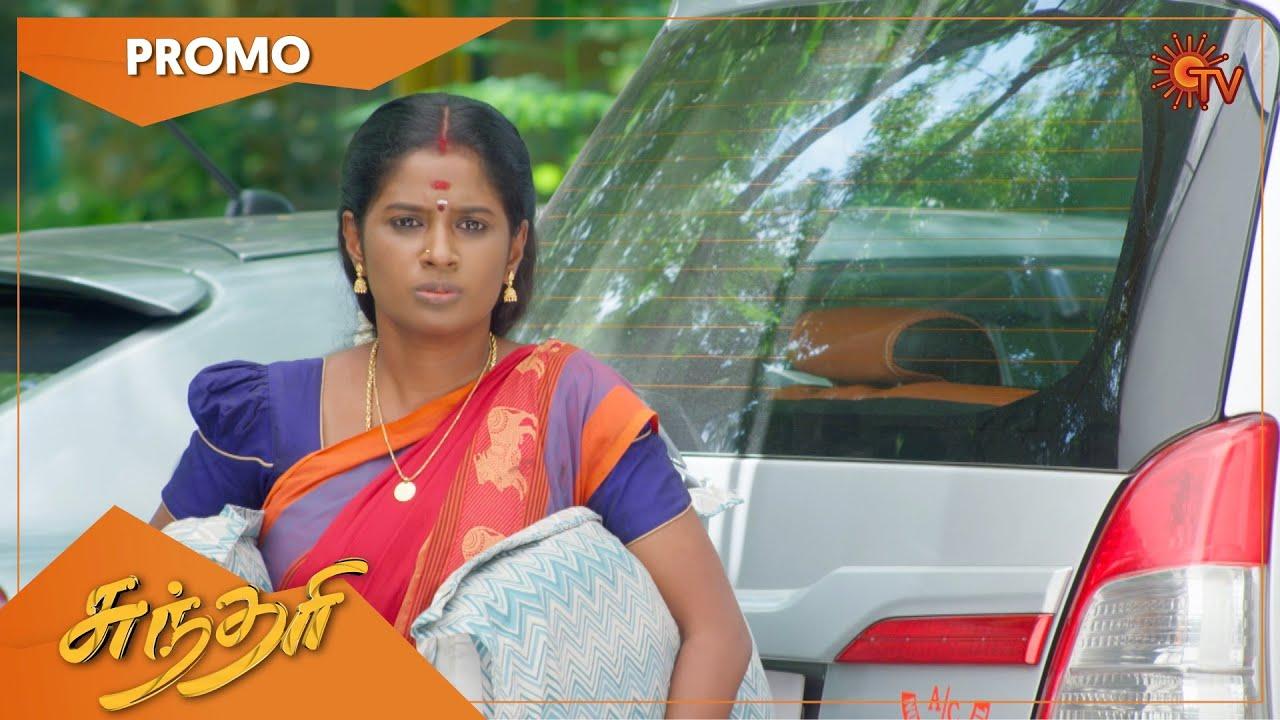 Download Sundari - Promo   15 Oct 2021   Sun TV Serial   Tamil Serial