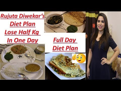 I tried Rujuta Diwekar's diet plan with little twist for fast weight loss || Sarita Malik