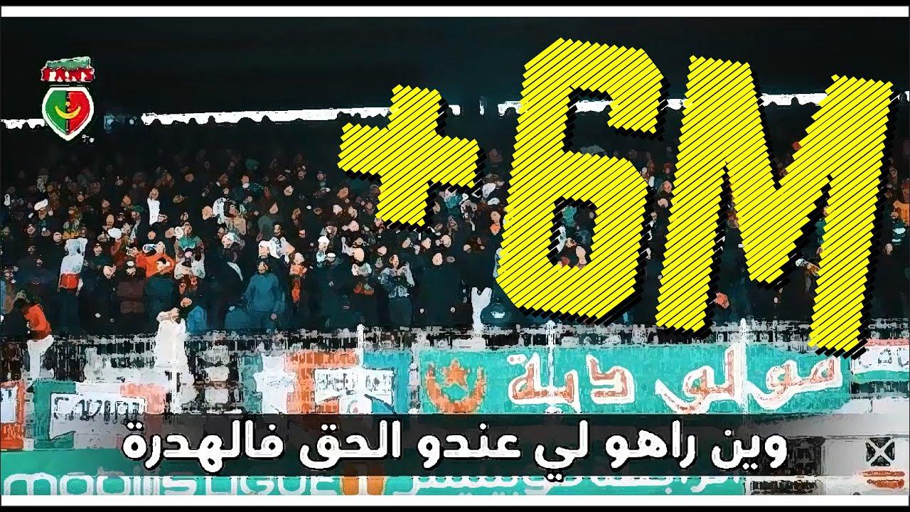 اغنية عام سعيد تزلزل ملعب عمر حمادي بولوغين  groupe torino f.f 2019