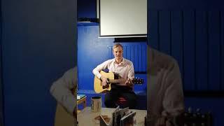 """Павел на гитаре """"Без тебя"""" Квартирник 21.02.19"""