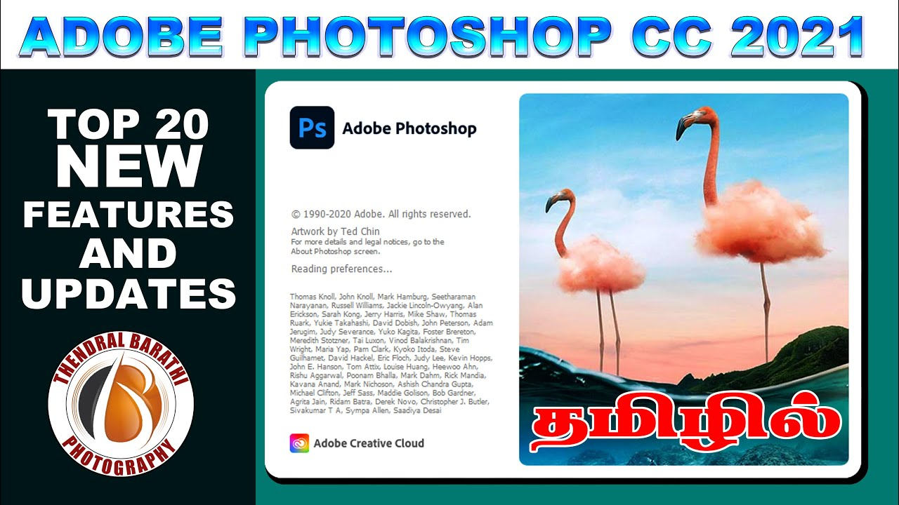 Adobe Photoshop CC 2021 New Features and updates   Explain in Tamil   தமிழில் PS CC 2021