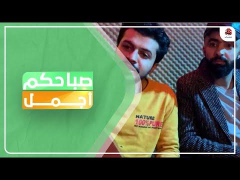 شباب مبدعون يستثمرون فنهم للاحتفاء بالبن اليمني في عيده الوطني