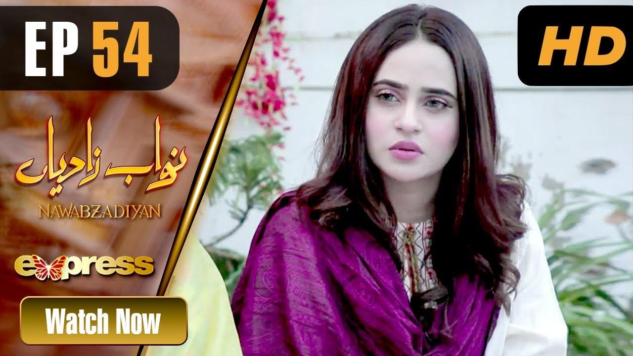Nawabzadiyan - Episode 54 Express TV Jun 2