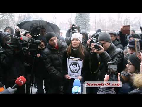 Видео 'Новости-N': митинг за отставку губернатора Савченко