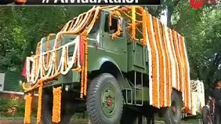 Funeral procession of Atal Bihari Vajpayee to leave soon for BJP HQ