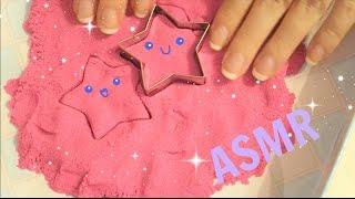 |ASMR| Kinetic Sand•Crunchy/Sonidos Crujientes•#Satisfying|