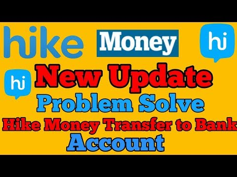 How to Transfer Hike wallet Balance to Bank Account// Transfer Hike Money To Bank account New Update