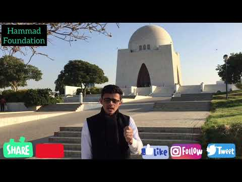 Quaid e Azam Mazar | Vlog from YouTube · Duration:  6 minutes 45 seconds
