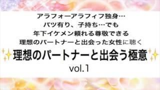 2016年8月❁西崎彩智さんインタビュー❁1/4 西崎あや 検索動画 16