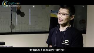 GO+使用體驗測試(薩摩亞商悅動聯網股份有限公司台灣分公司)