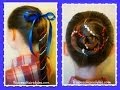 Aztec Carousel Braid - Ponytail And Bun - 4th Of July Hairstyles
