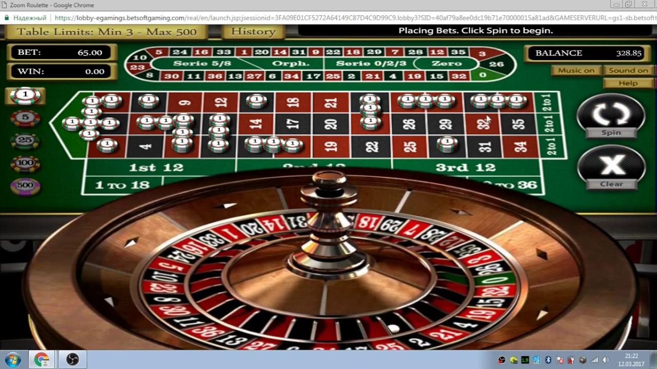 навчання в казино рулетка