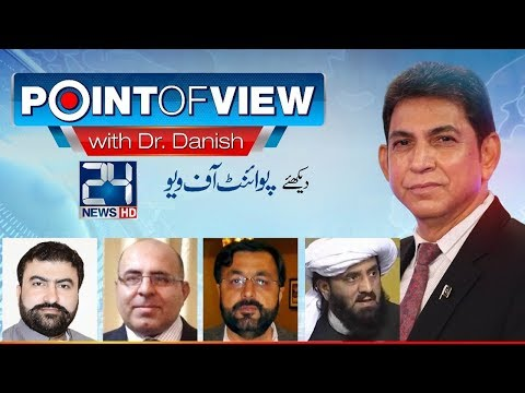 Government situation in Balochistan  | Point Of View with Dr. Danish | 08 Jan 2018 | 24NewsHD