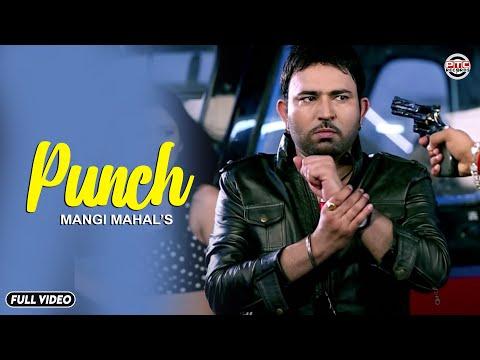 Punch | Mangi Mahal | PTC Star Night | Latest Punjabi Songs | PTC Records