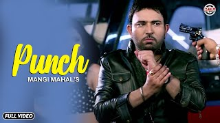 Punch | Mangi Mahal | PTC Star Night | Latest Punjabi Songs