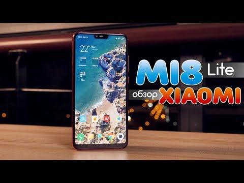 Полный обзор Xiaomi Mi8 Lite - баланс-смартфон за 200$